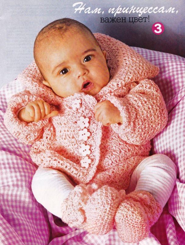 Сабрина Baby 2010-10