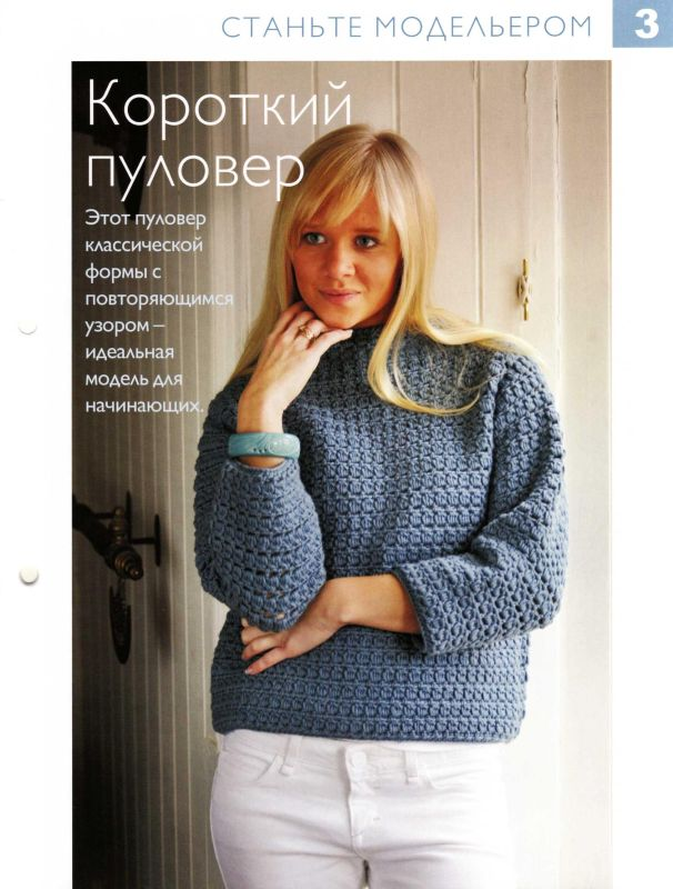 Вязание женского свитера спицами для начинающих видео