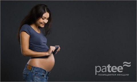 Подготовка к рождению гения!
