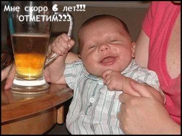 можно ли турбослим с алкоголем 6