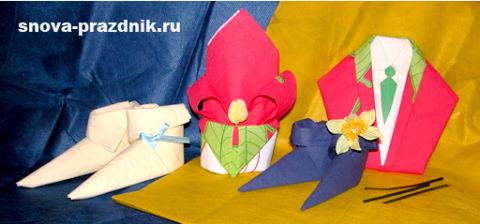 Красиво бумажные салфетки на детский праздник – Башмачки, лилия, смокинг и рубашечка.