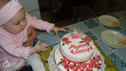 Полгодика тортик фото