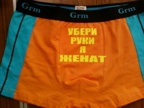 подарок))))