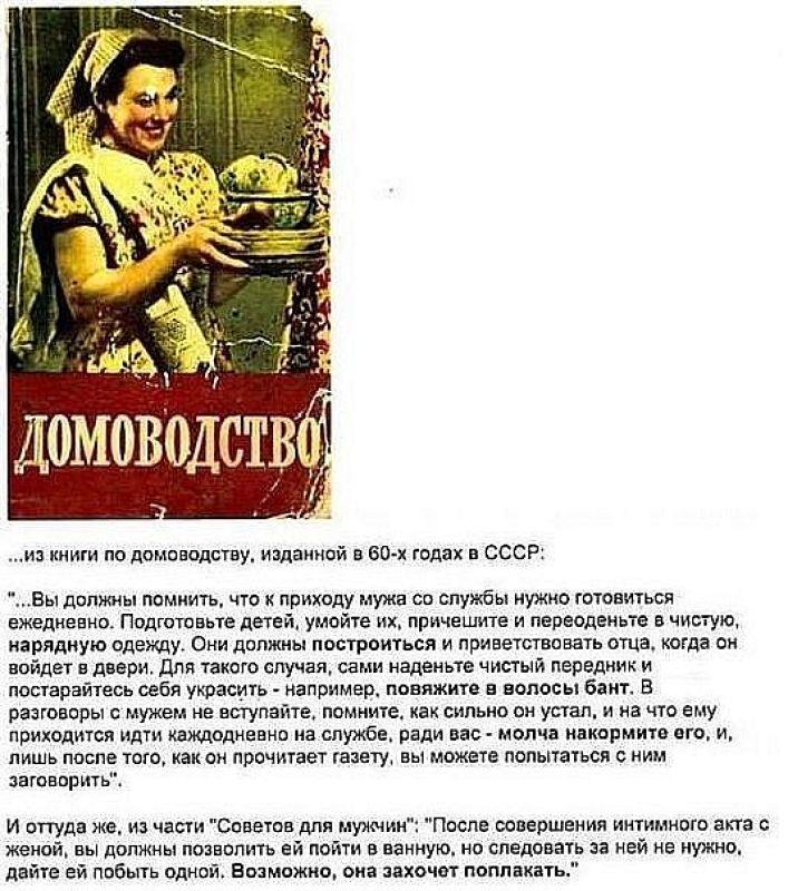 из книги по домоводству 60-х годов))))))