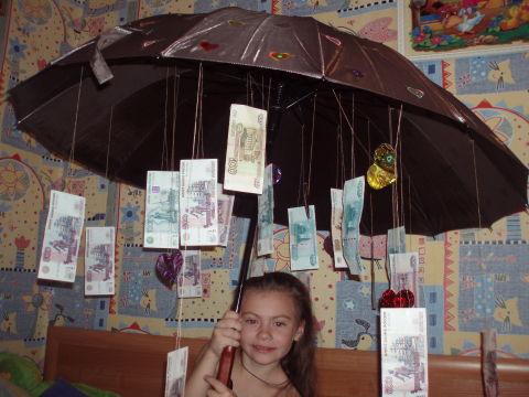 тоже поздравления с днем рождения с зонтиком и деньгами делишься
