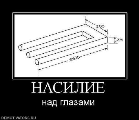 и опять картинки))))