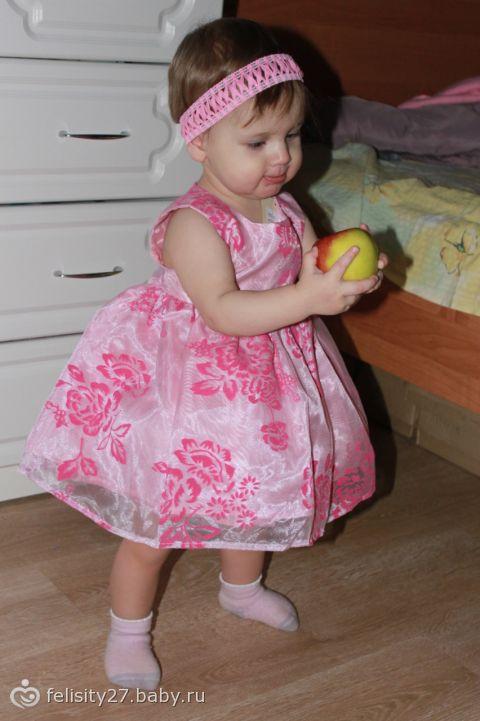 Какое платье сшить на день рождения