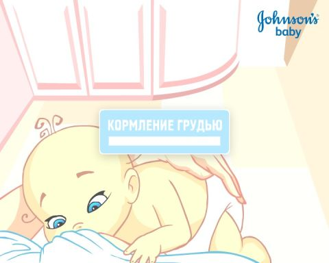 Кадр из игры супер-мама