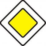 Правила дорожного движения в стихах и загадках