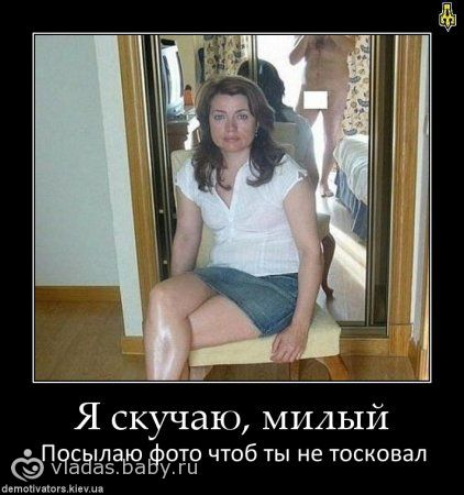 Шлюха Лена из Волгограда 1 фото  смотреть порно фото