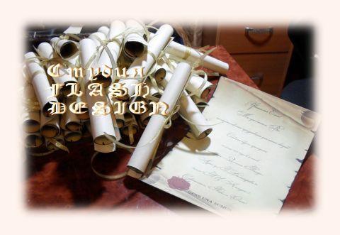 Аксессуары на свадьбу. г. Самара