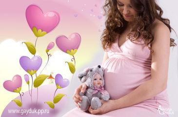 Картинки про беременность красивые