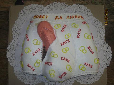 Короткие поздравления с рождением дочки проза