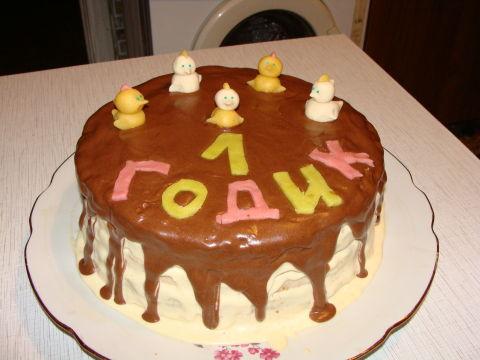 Тортик на годик)))