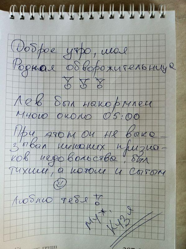 Моё сегодняшнее утро)