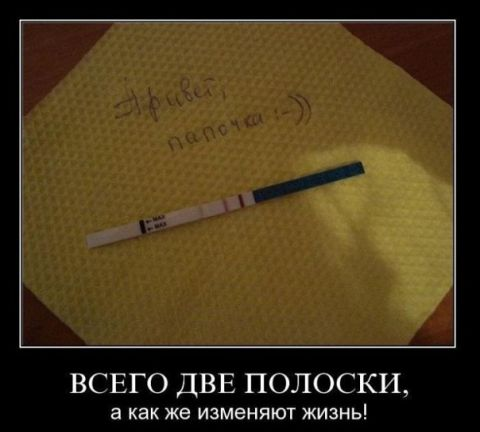 Демотиваторы!)))