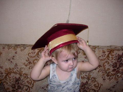 Мой маленький выпускник***